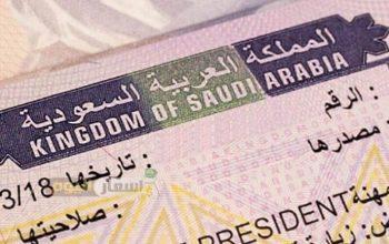 saudi-arabia-tourist-visa